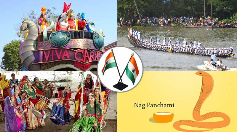 Events and Festivals in August 2018 India