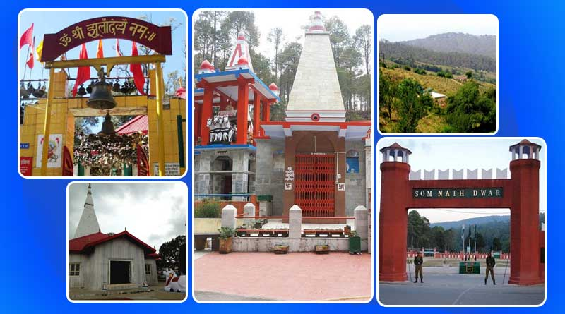 Five best places to visit in Ranikhet in Hindi