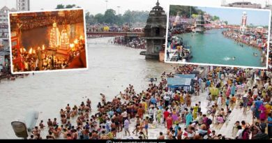 har ki pauri haridwar in hindi