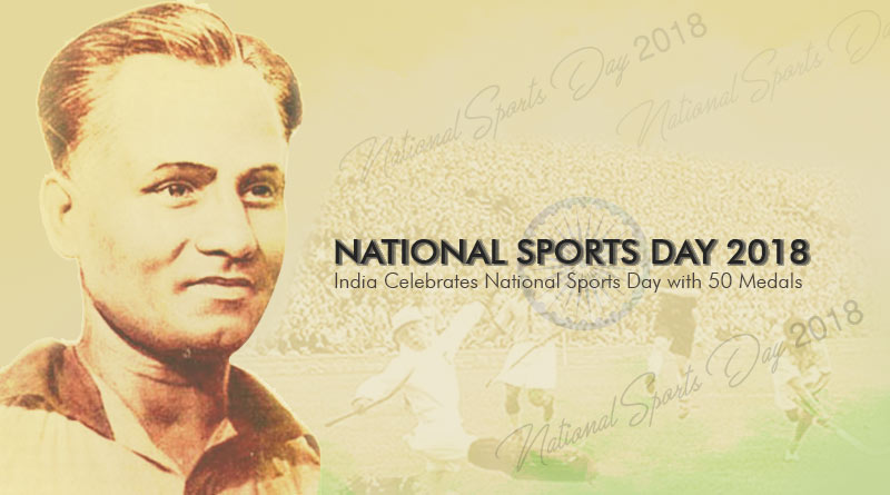 National Sports Day 2018
