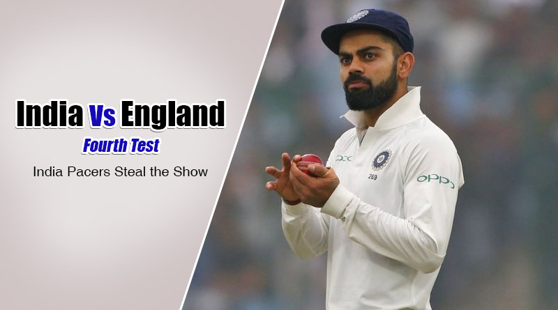 India Vs England Fourth Test match highlights