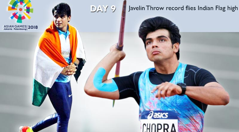 Javelin Throw Record | Asian Games Highlights | Asian Games Schedule