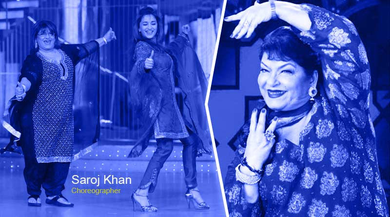 Saroj Khan Biography in Hindi