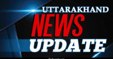uttarakhand hindi news today