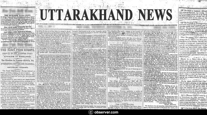 Latest News Uttarakhand In Hindi
