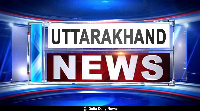 Uttarakhand Latest Hindi Samachar