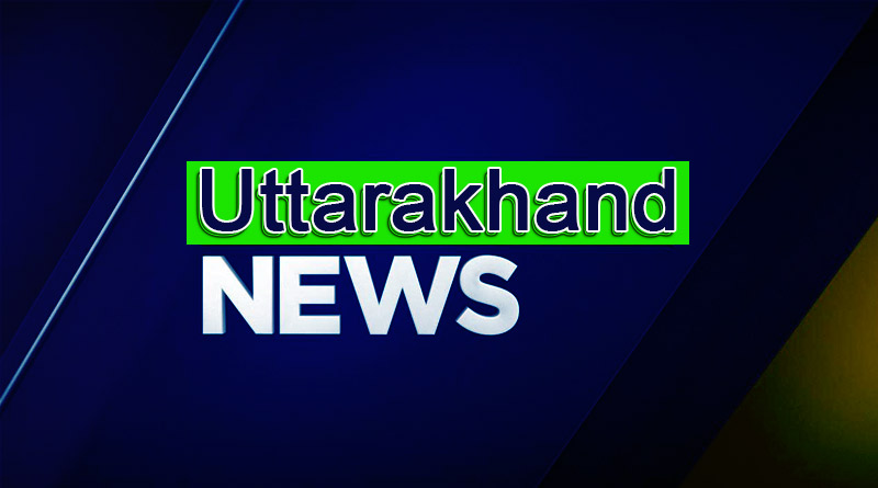 Uttarakhand News 31 August 2018 in hindi