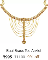 baal brass toe anklet