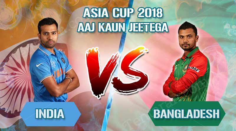 Asia Cup 2018 Double Header