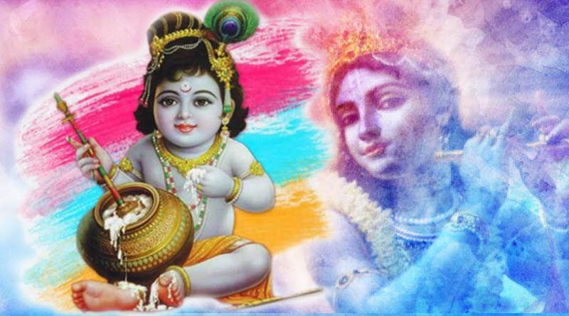 Unknown facts about Krishna and Krishna janmashtami