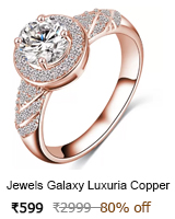 luxuria copper ring
