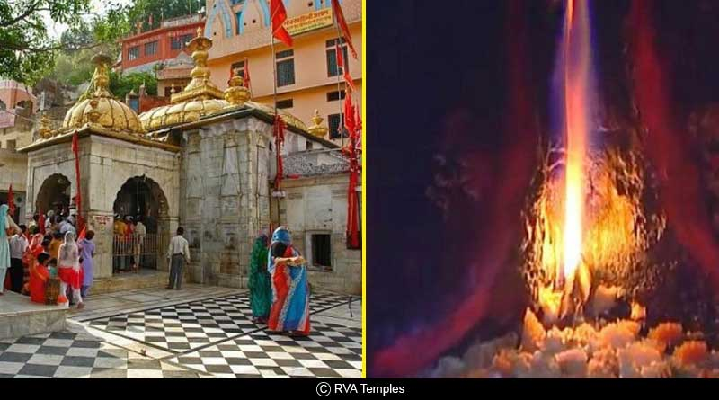 Image result for Jwala Ji- The Eternal Flame