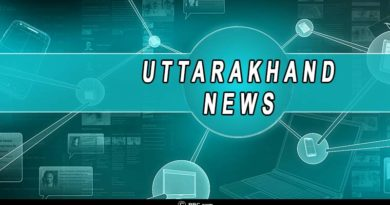 Uttarakhand News 3rd September 2018 in hindi