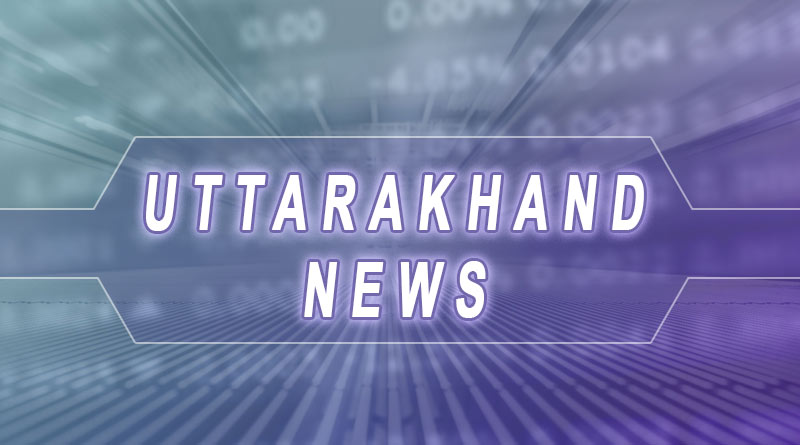 Top News Of Uttarakhand 13 sep 2018
