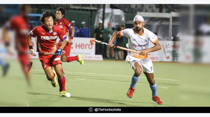 Asian Men's Champions Trophy highlights