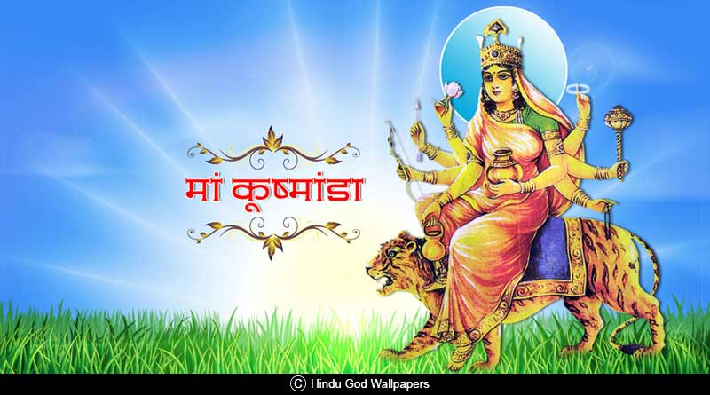 Navratri fourth day maa kushmanda puja
