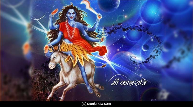 navratri seventh day maa Kalratri puja