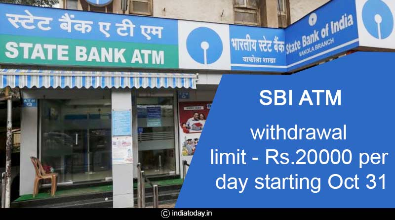 SBI ATM withdrawal