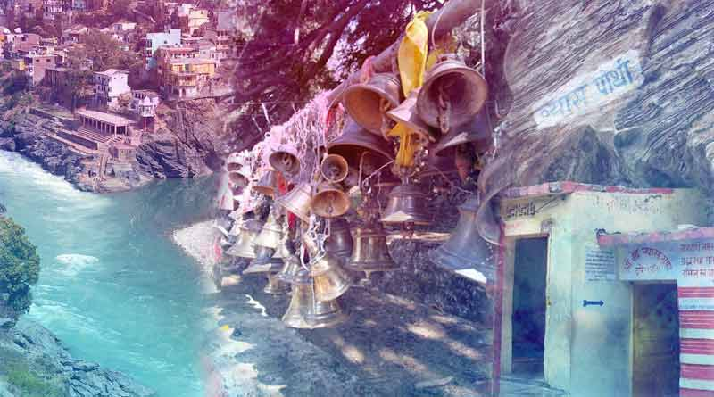 unknown places in chamoli in hindi