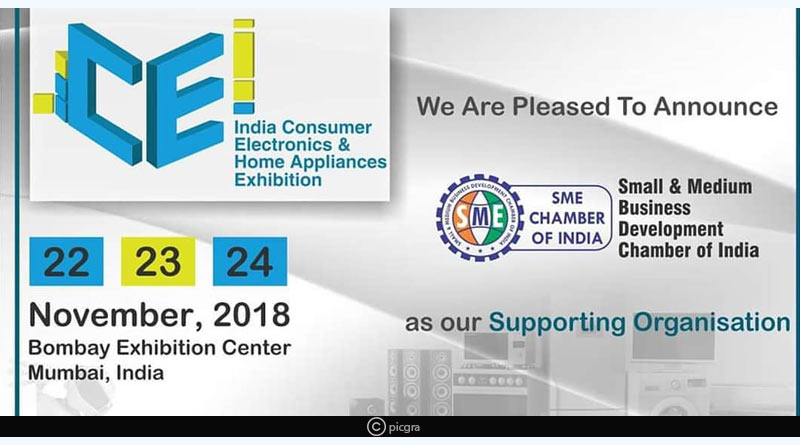 India Consumer Electronics & Home Appliances Exhibition 2018
