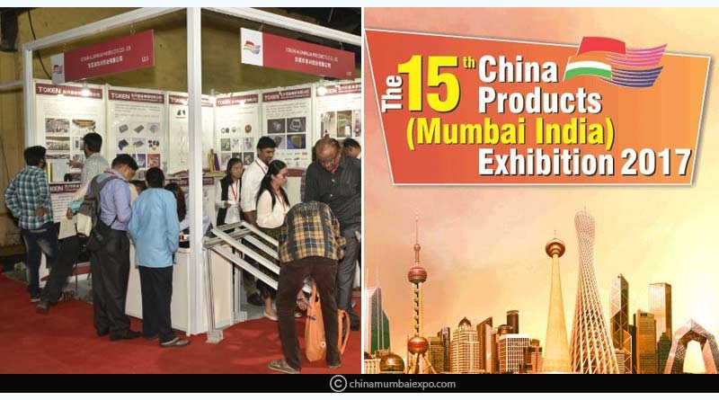 The 16th China Products (Mumbai India) Exhibition 2018