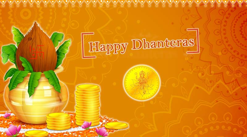 Dhanteras 2018 in hindi