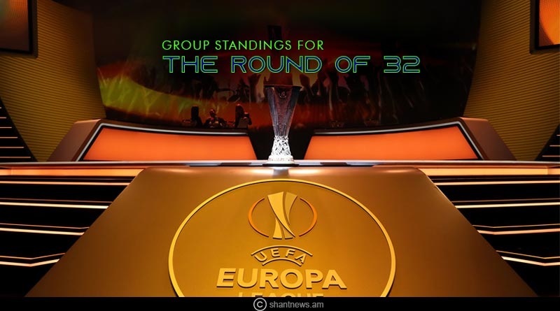 Europa League 2018-19 latest group standings for the round of 32