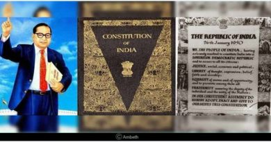 Indian Constitution day 2018 in hindi