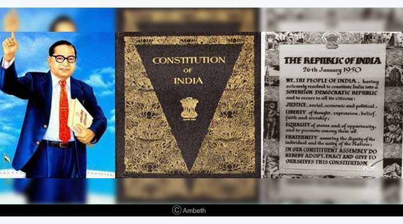 what is constitution day of india