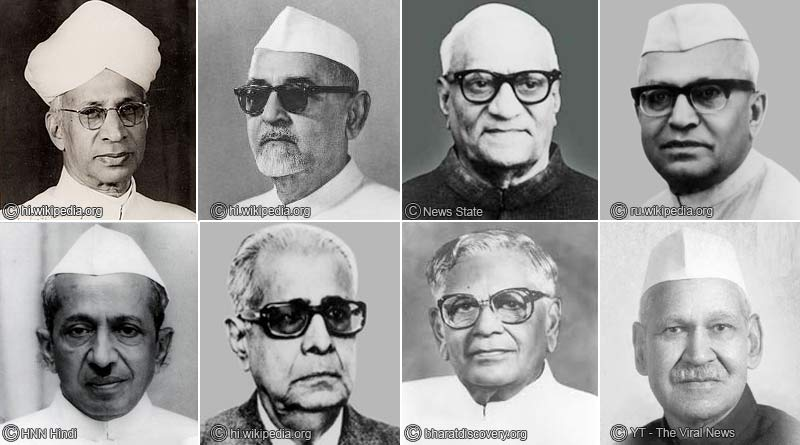 list of Vice Presidents of India in Hindi