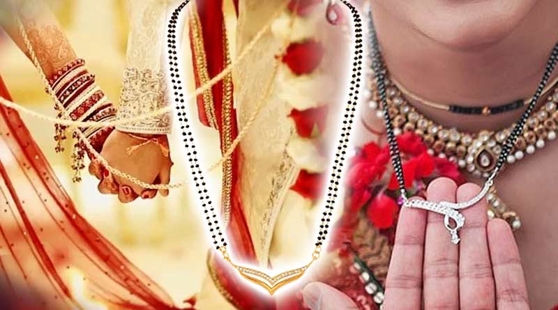 significance of mangalsutra in a traditional Hindu wedding