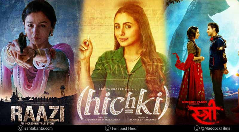 bollywood low budget movies 2018