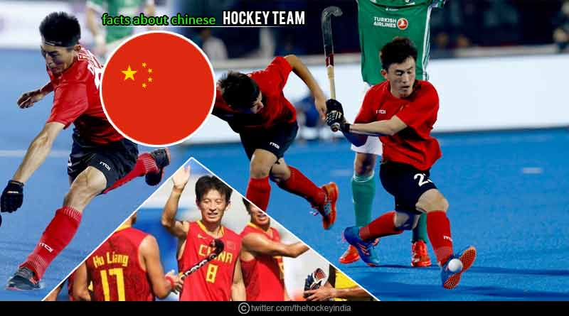facts about china hockey team in hindi