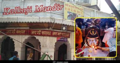 facts you need to know about Kalkaji Mandir