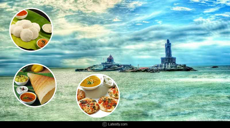 Five famous food items of Tamil Nadu