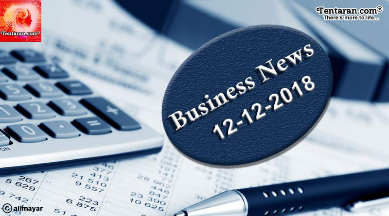india business news 12th december 2018