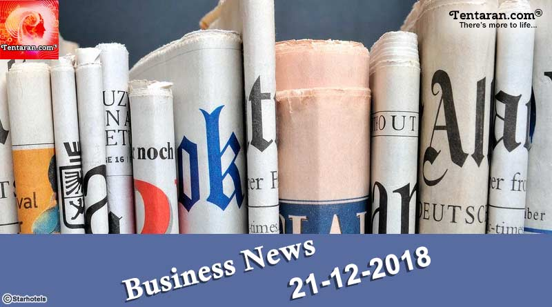india business news 21st december 2018