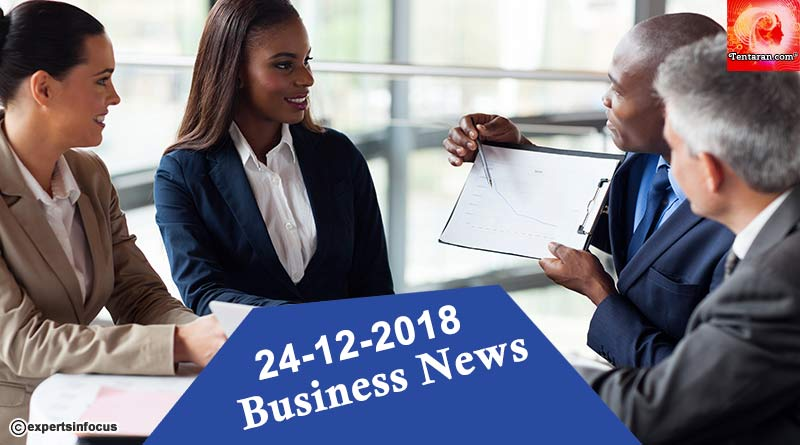 india business news 24th december 2018