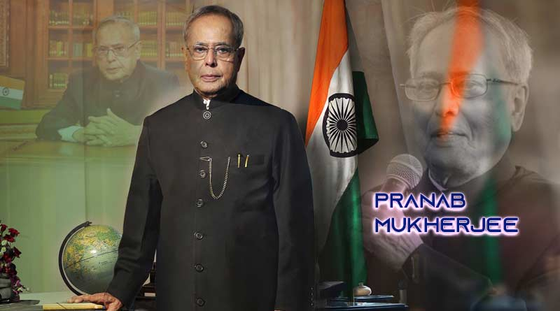 interesting facts about pranab mukherjee