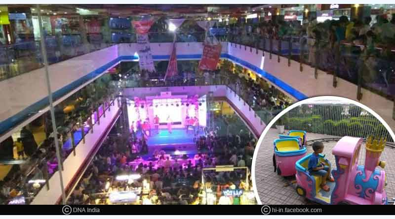 JHV Mall