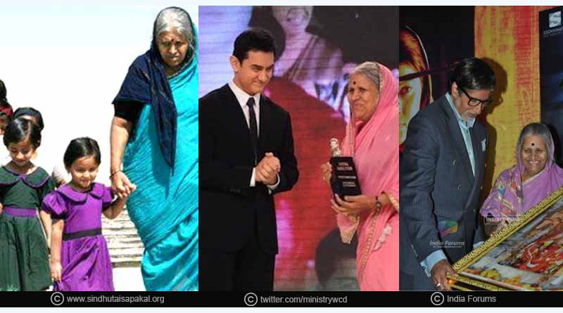 sindhutai sapkal awards