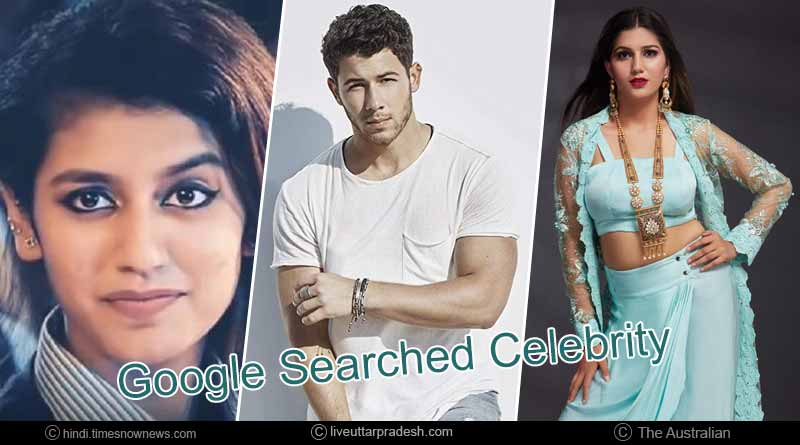 Google 10 most searched celebrities in 2018