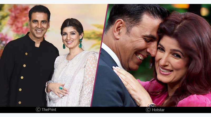 Interesting facts about Twinkle Khanna