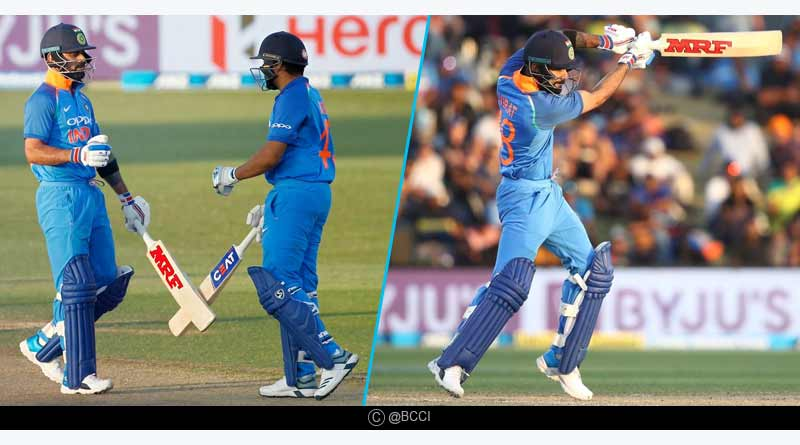 Ind vs NZ 3rd one day match