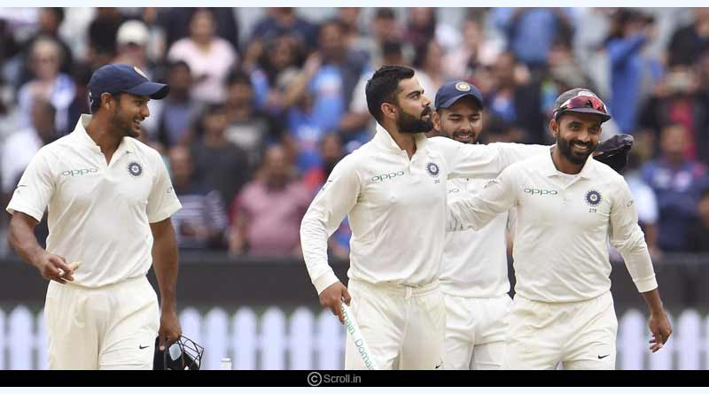 India Wins 150thTest Match