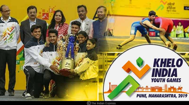 Khelo India Youth Games final medal tally