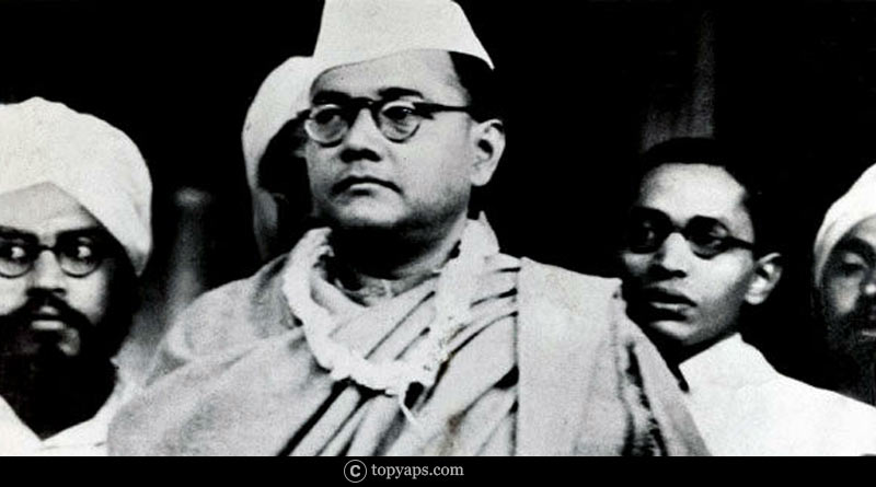 Netaji Subhash Chandra Bose biography
