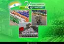 Republic Day Parade 2021: Know everything about the 2021 Republic Day parade