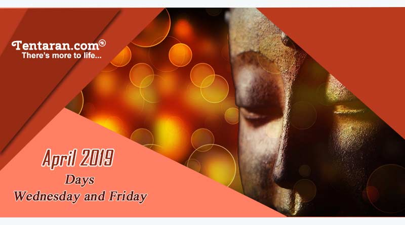 Mahavir Jayanti and Good Friday