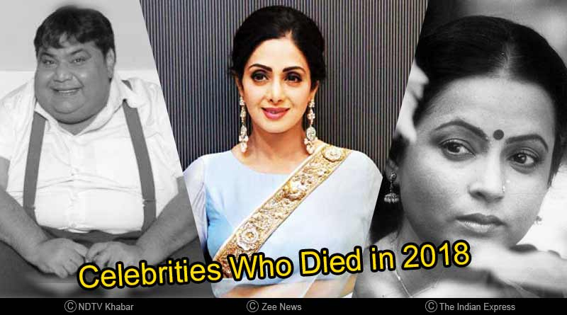 celebrities who died in 2018